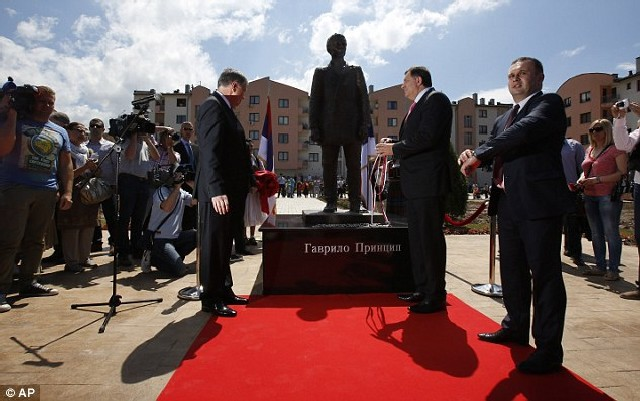 Памятник Гавриле Принципу в Источно-Сараеве
